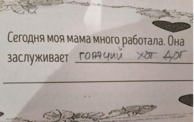 мама бы не отказалась