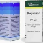 почему валокордин и корвалол запрещены в европе