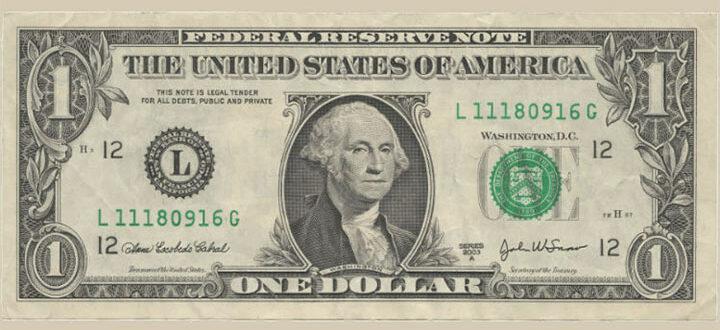 У вас есть дома купюры в 1 доллар? Проверьте, возможно, они стоят тысячи!