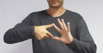 пальцовки