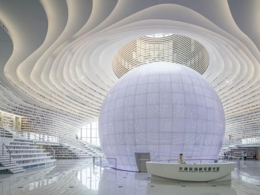 Библиотека Вселенной выглядит как космопорт будущего!