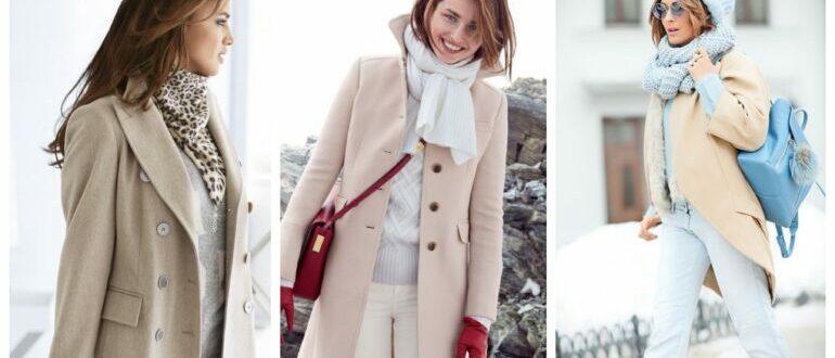 Как правильно подобрать шарф к пальто