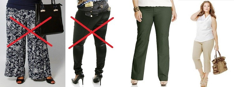 Как стильно одеваться девушкам с фигурой «груша»