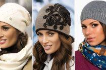Модные головные уборы на позднюю осень и зиму