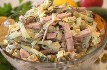 Простой салат до изумления и вкусный до безобразия