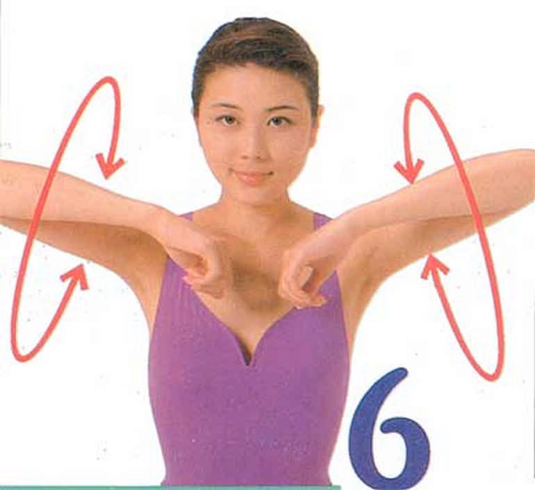 Упражнения от напряжения в шее и для улучшения зрения