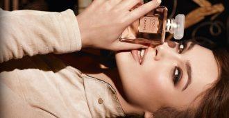 Строгий женский парфюм для офиса
