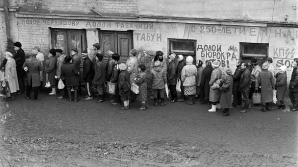Какой была жизнь советских людей в начале 90-х