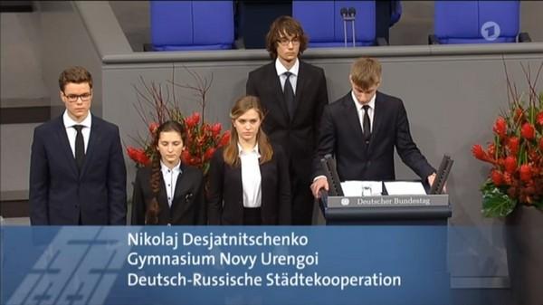 Стало известно, откуда появились слова российского гимназиста о «невинно погибших немцах»