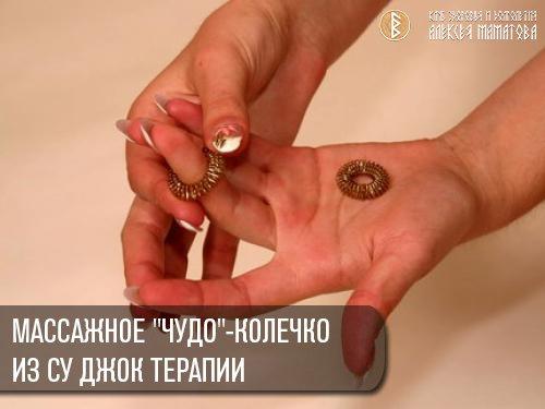 метод похудения аллы пугачевой