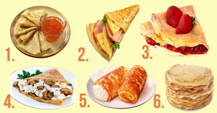А какой блинчик съедите вы?