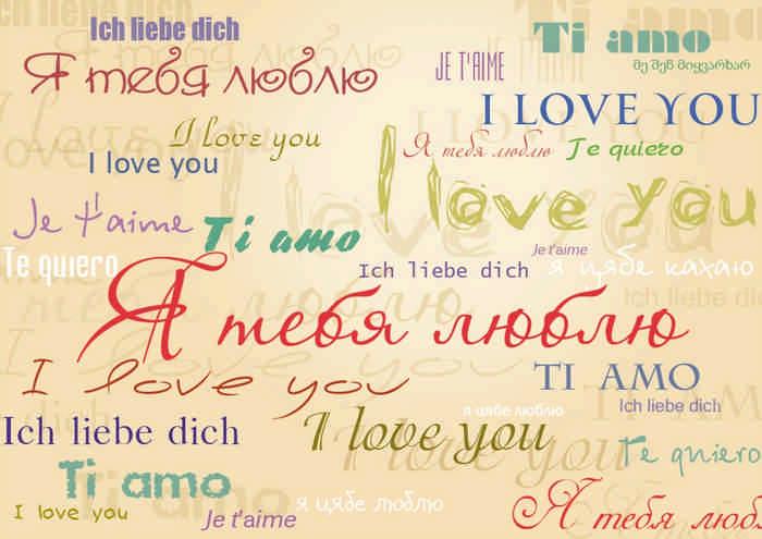 «Я тебя люблю»: 26 неожиданных значений этой фразы