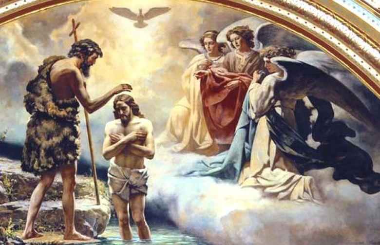 Крещение Господне: главные предписания и запреты праздника