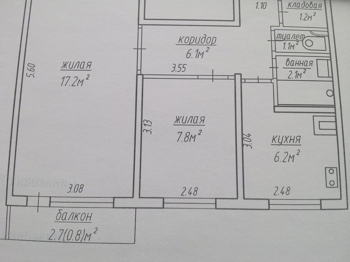 """Моя кухня – Шесть """"квадратов"""" в полоску"""